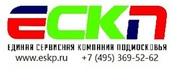 ЕСКП - Ремонт бытовой техники и инструмента http://remtech.eskp.ru